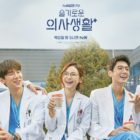 """Hospital Playlist"" Drops Nostalgic Season 2 Poster"