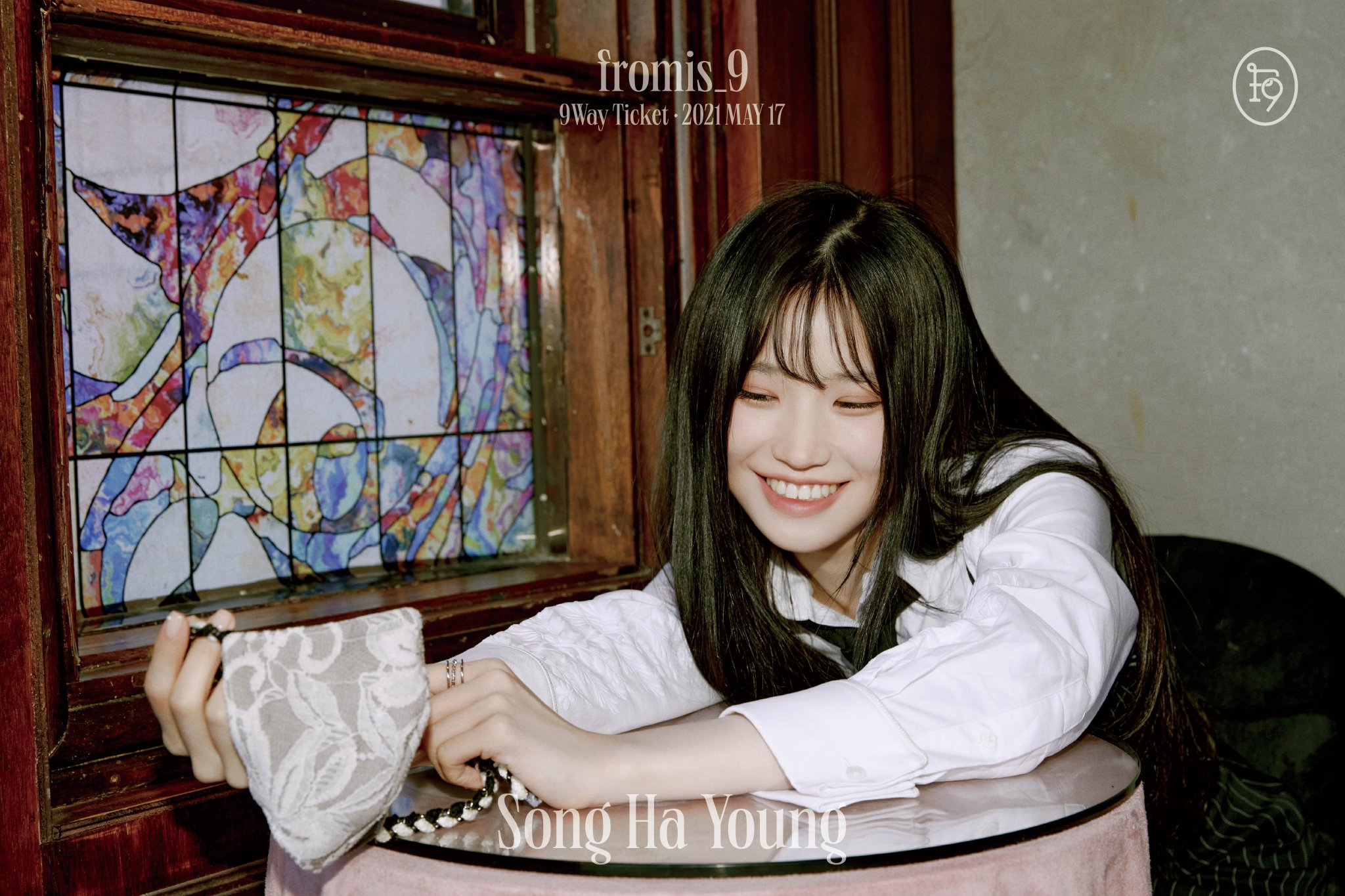 Song Ha Young