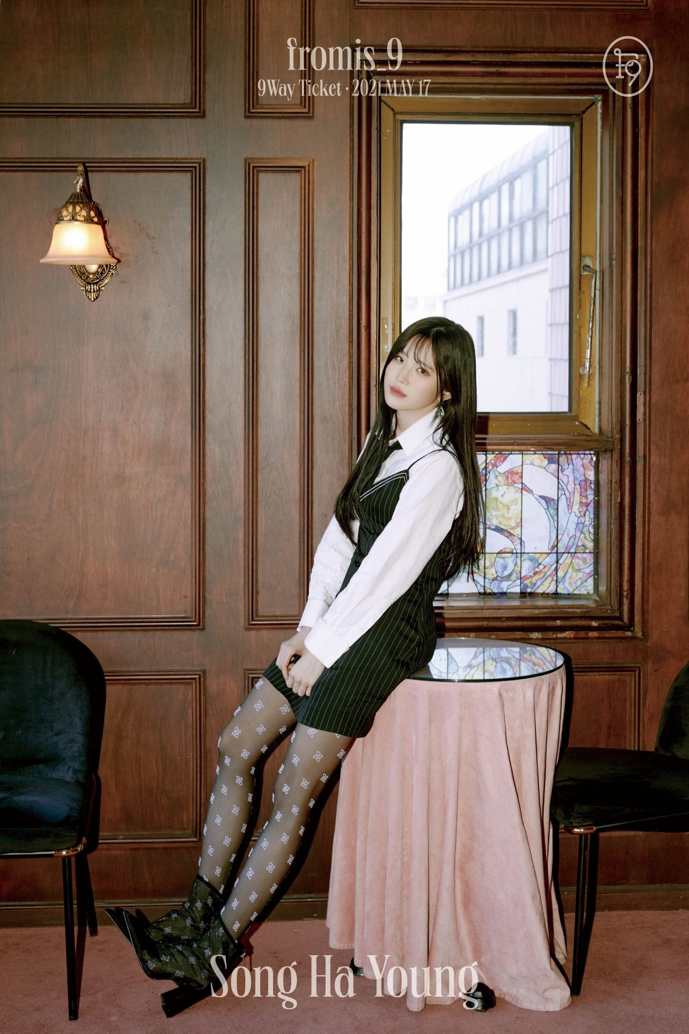 Song Ha Young 2