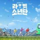 """SBS's New Sports Drama """"Racket Boys"""" Previews The Passion, Friendship, And Rivalries Of Its Young Cast"""