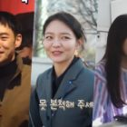 """Watch: Lee Je Hoon, Esom, And Pyo Ye Jin Are Sweet And Considerate To The Staff And Cast On Set Of """"Taxi Driver"""""""
