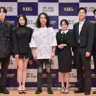 """""""Imitation"""" Cast Talk About Using Their Experience As Singers, Differences From Webtoon, And More"""