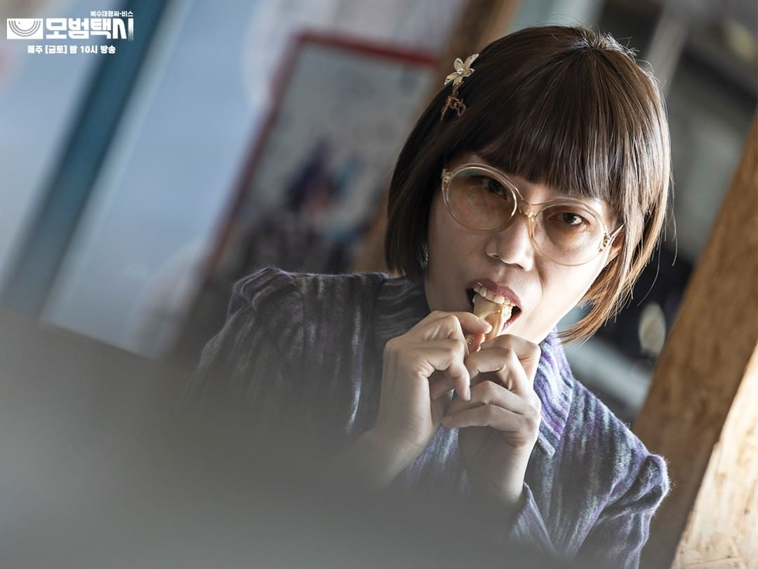 shim so young taxi driver 1