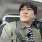 Cha Tae Hyun Opens Up About His Past Struggles With Panic Disorder