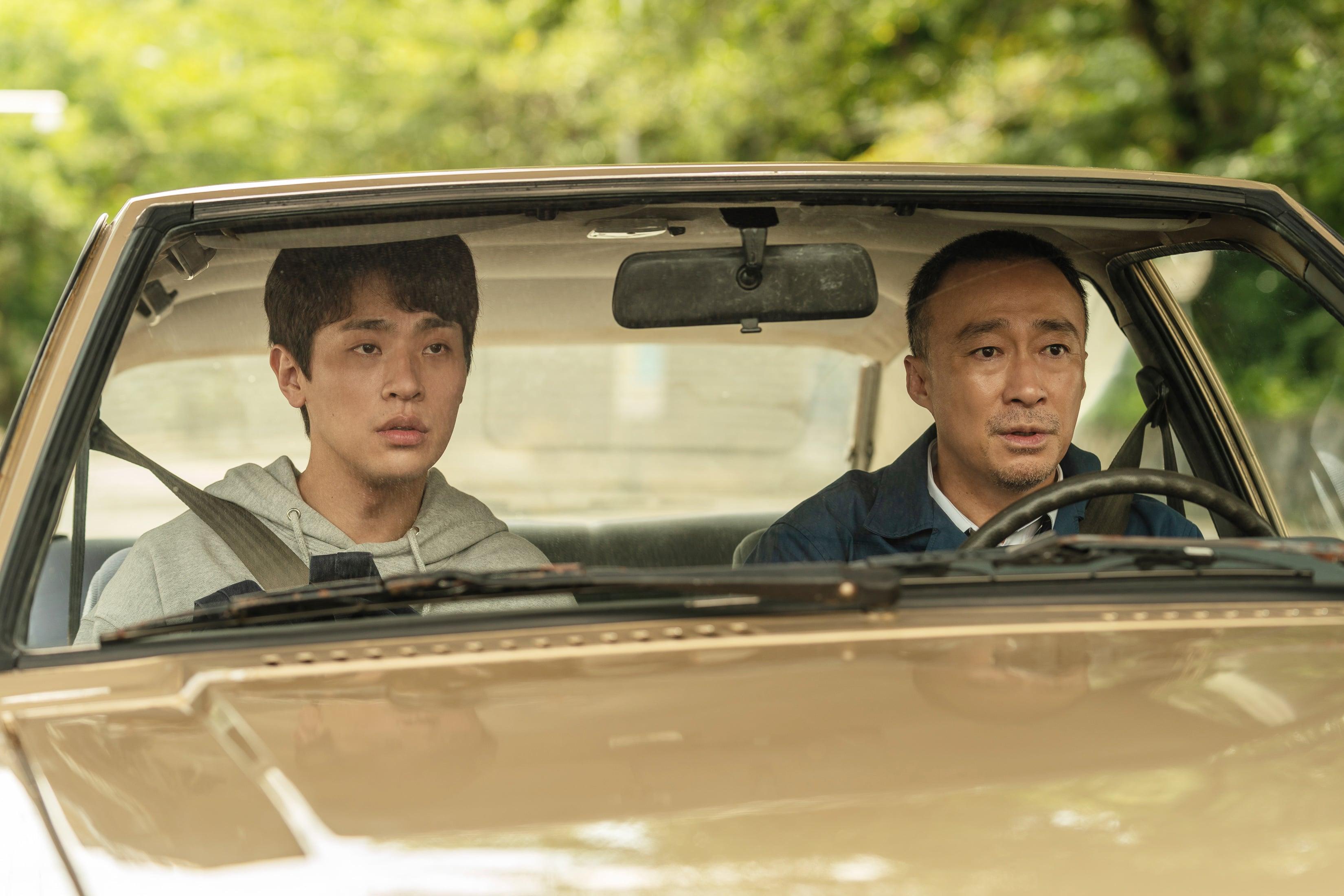 Park Jung Min Lee Sung Min