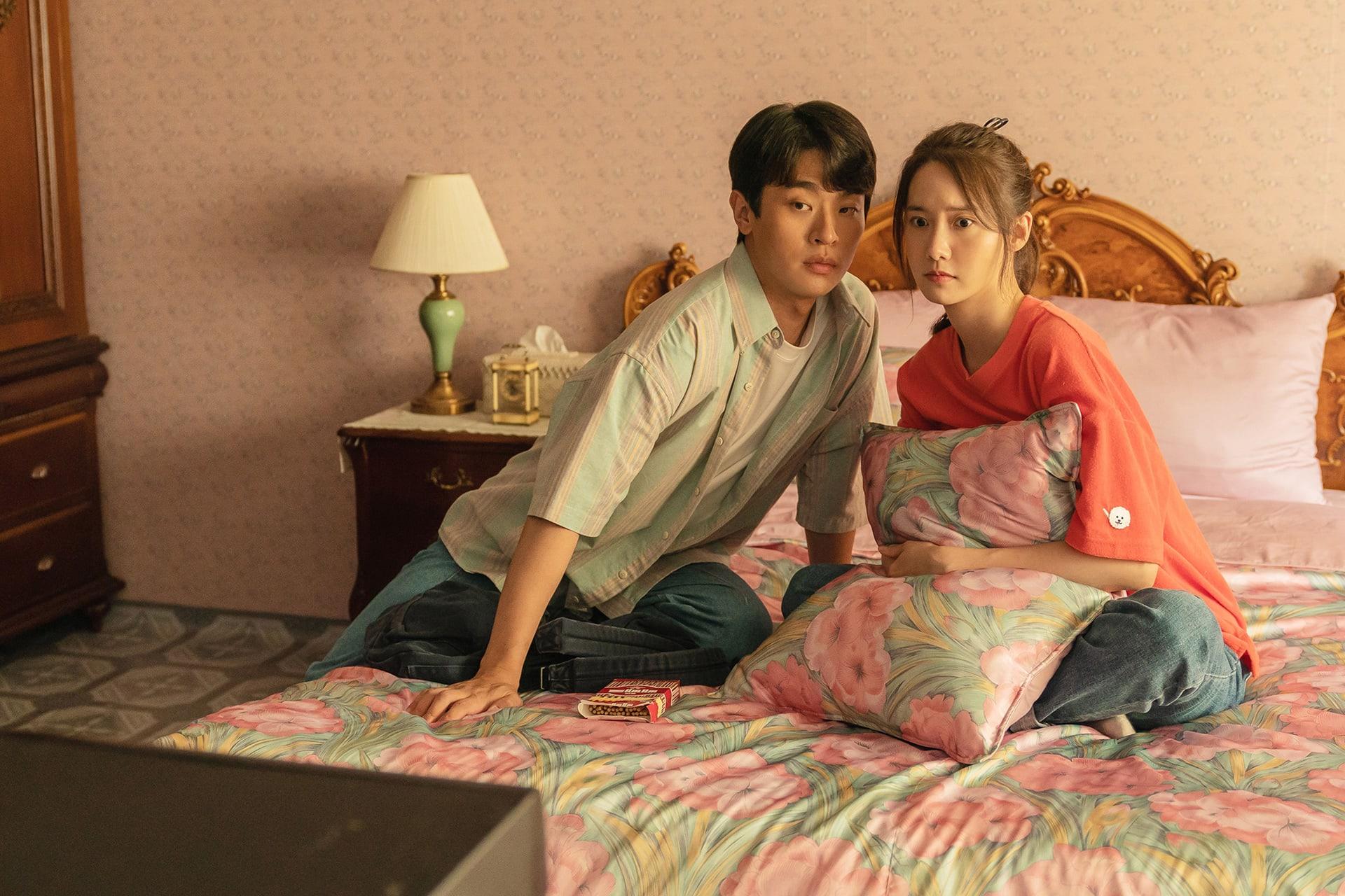 Park Jung Min YoonA