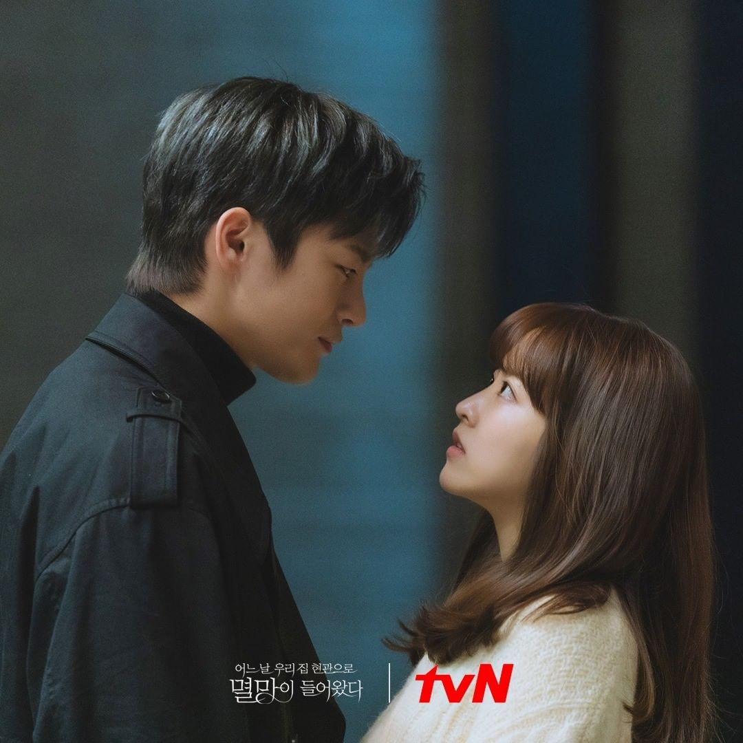 Seo In Guk Park Bo Young1