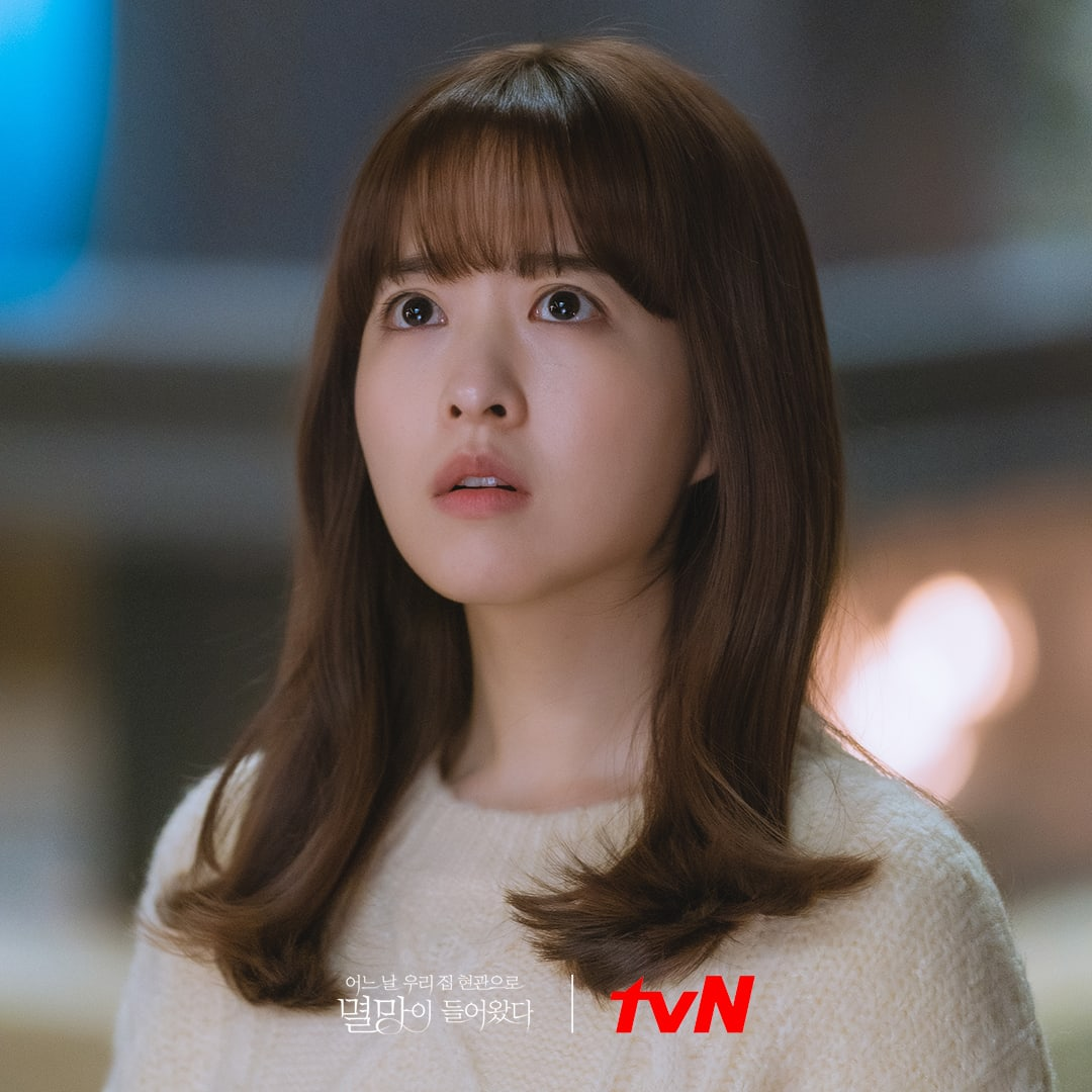 park bo young2