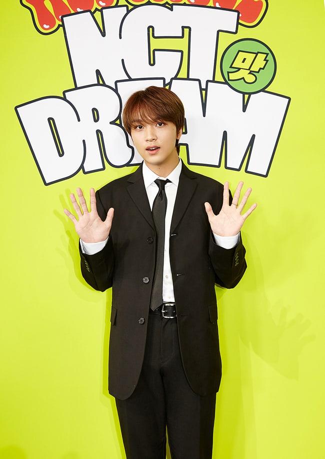 nct dream haechan