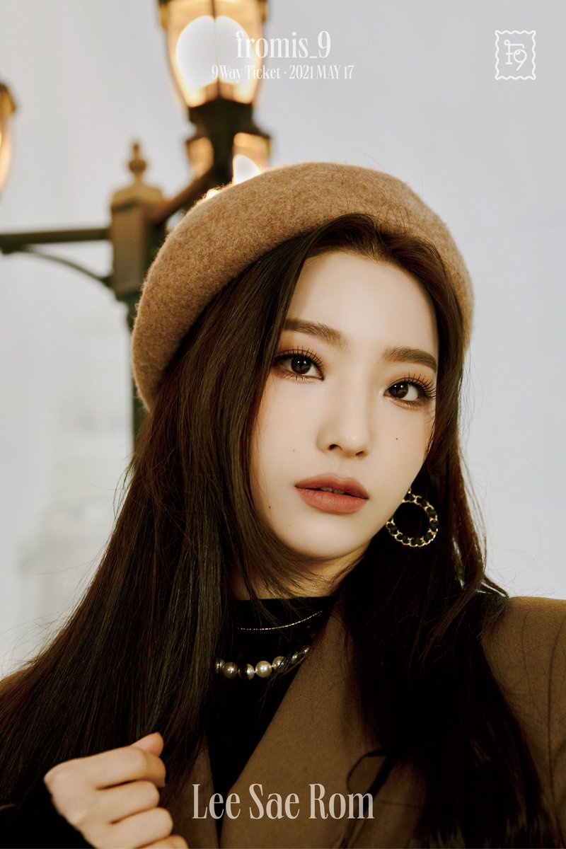 fromis 9 lee sae rom