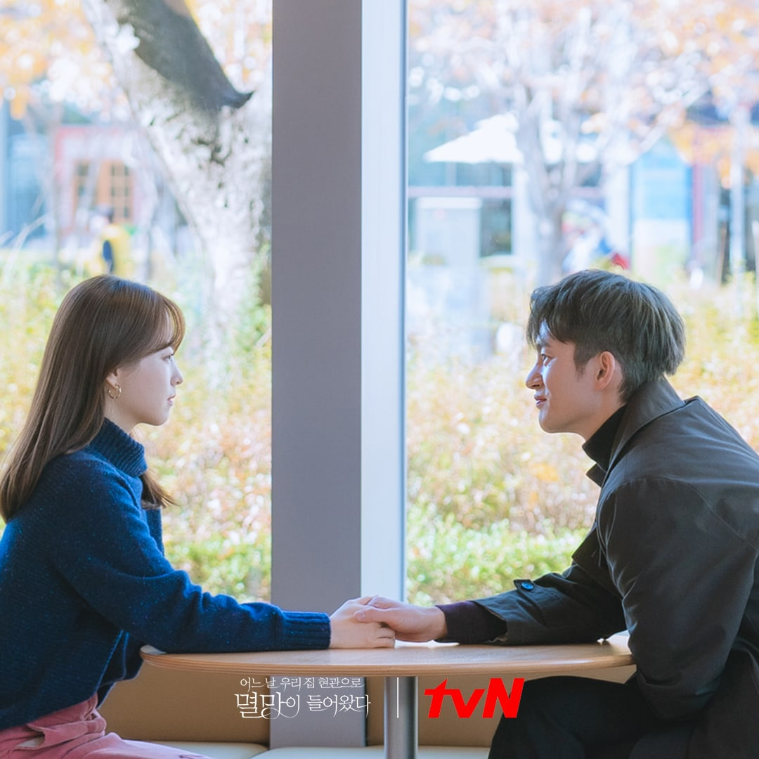 park bo young seo in guk2