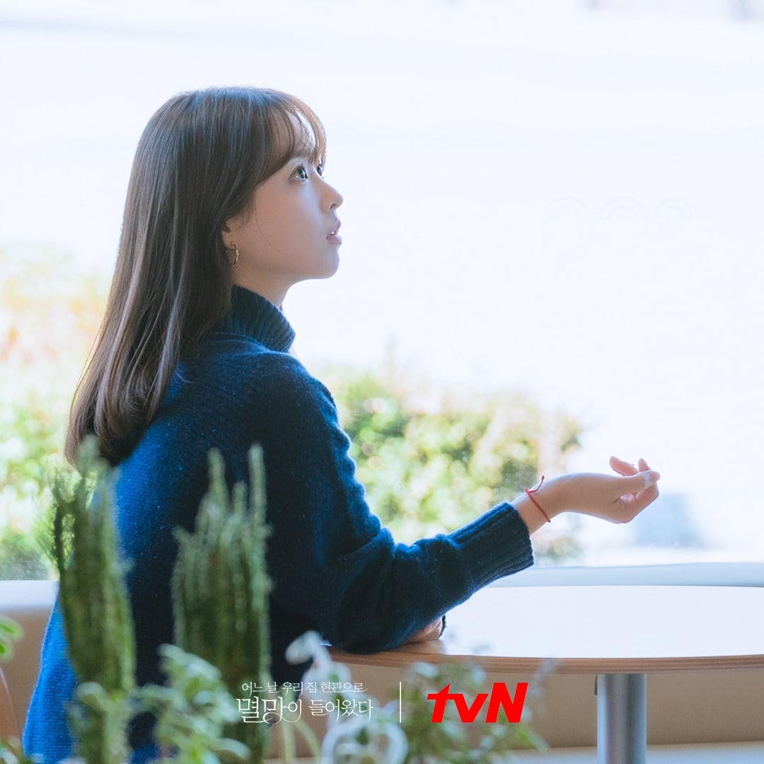 park bo young3