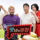 """Delicious Rendezvous"" To Undergo Reorganization + Kim Heechul, Kim Dong Jun, And Yoo Byung Jae Step Down"