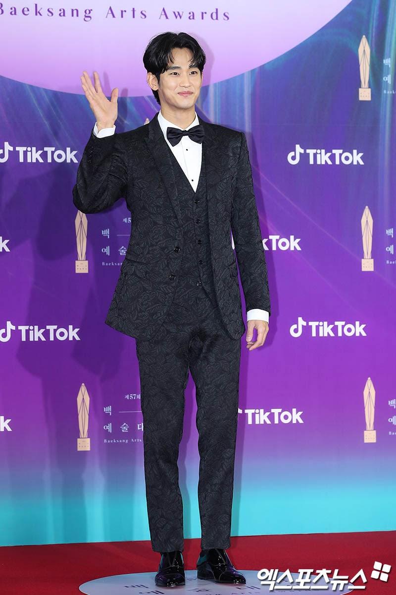 Kim Soo Hyun XPN