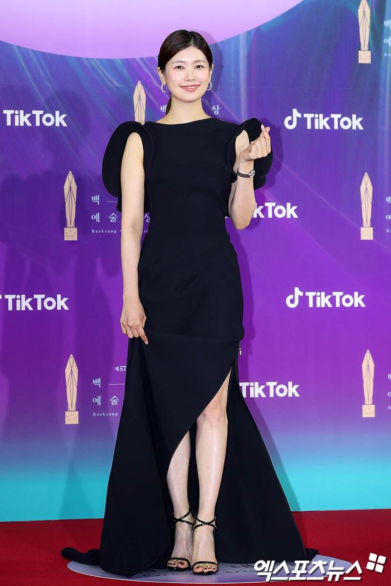 Jung So Min XPN