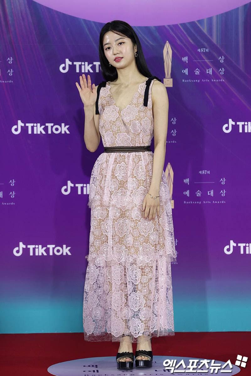 Kim Hyun Soo XPN