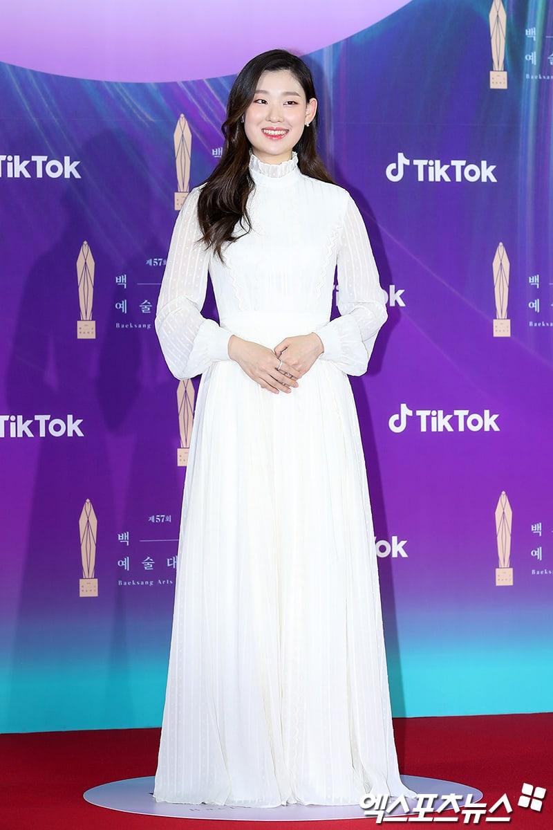 Choi Jung Woon XPN