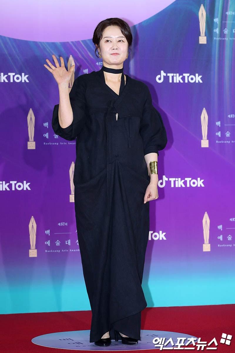 Kim Jung Eun XPN