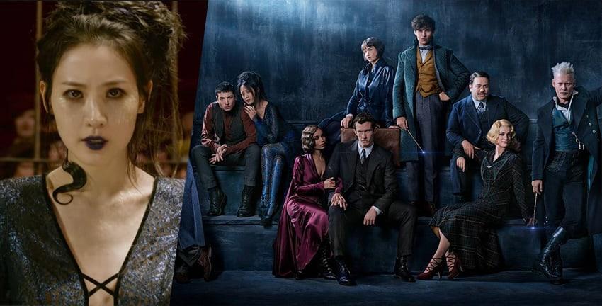 Claudia Kim Fantastic Beasts