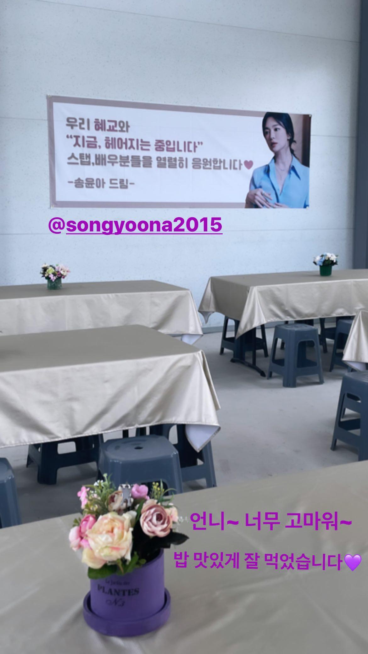 Song Hye Kyo Instagram 2