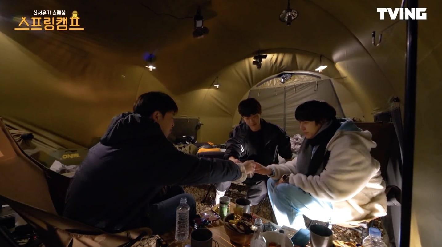 P.O Ahn Jae Hyun Kyuhyun
