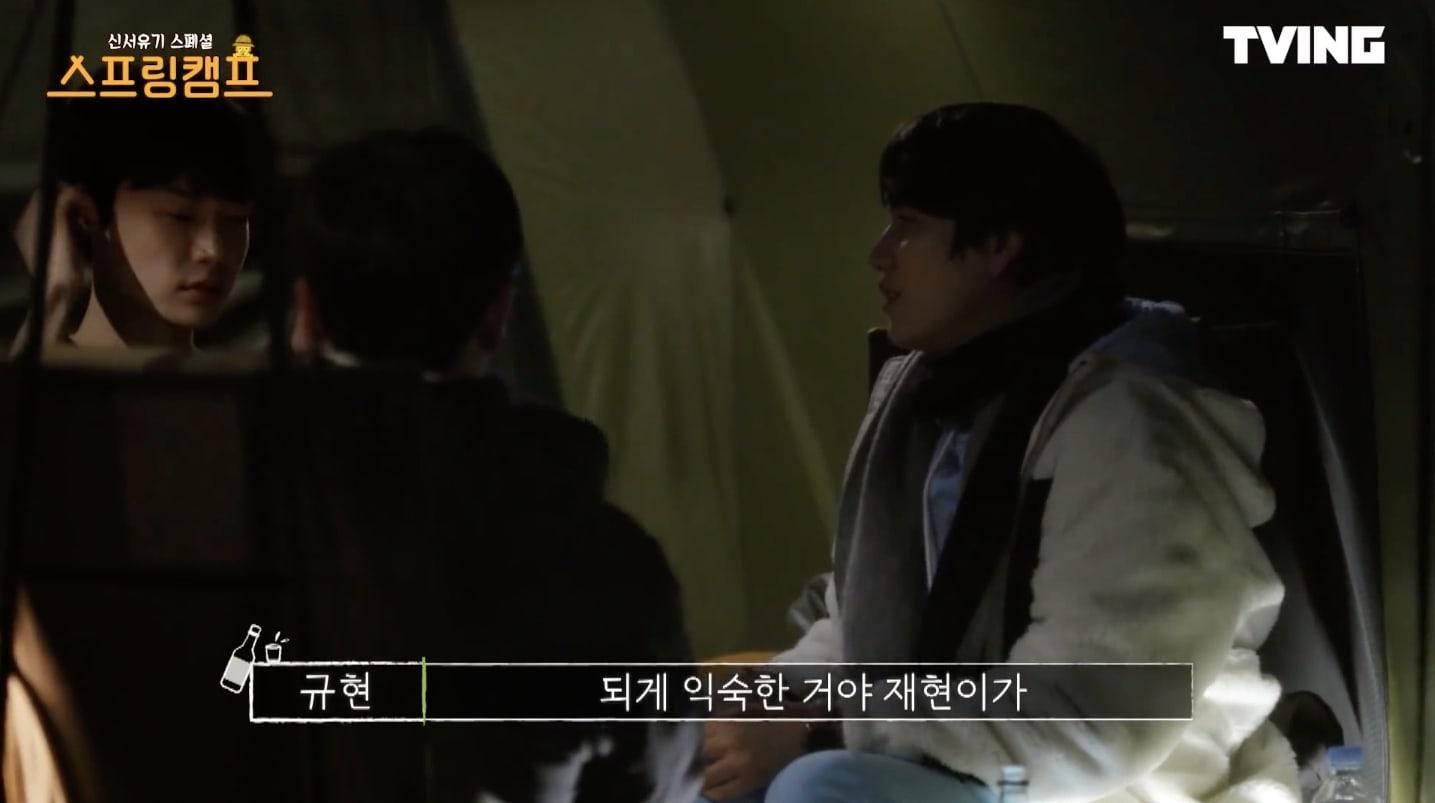 Ahn Jae Hyun Kyuhyun