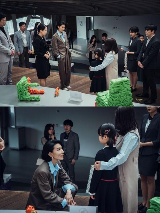 kim seo hyung mine1