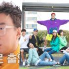"""Park Myung Soo Names """"Running Man"""" As The Show He Most Regrets Turning Down"""