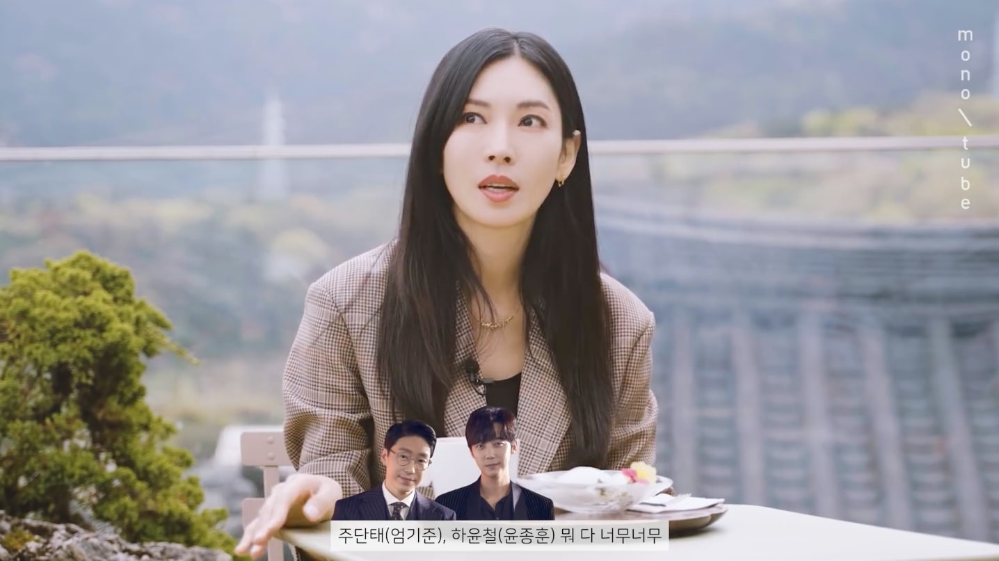 Kim So Yeon 3
