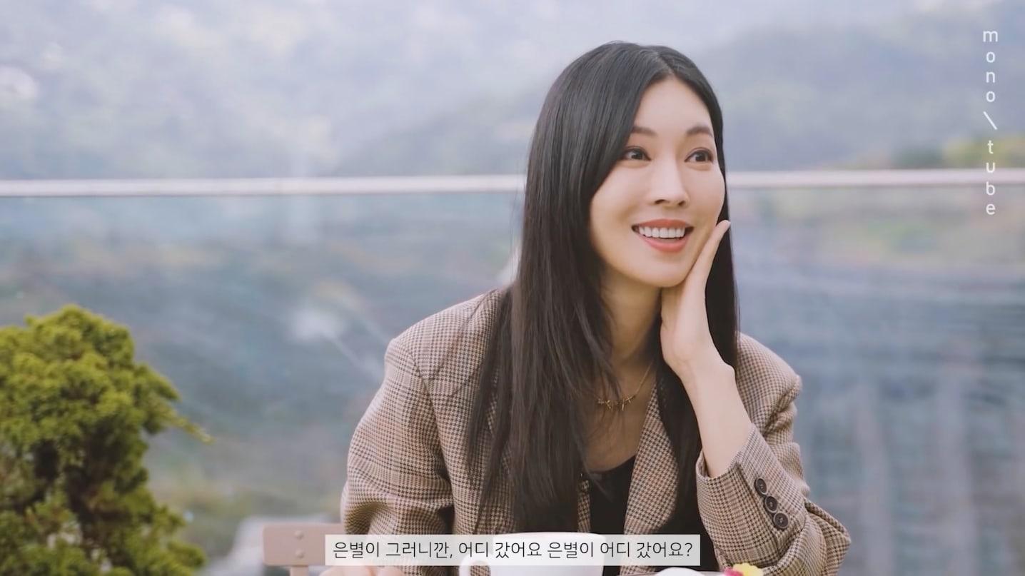 Kim So Yeon 4