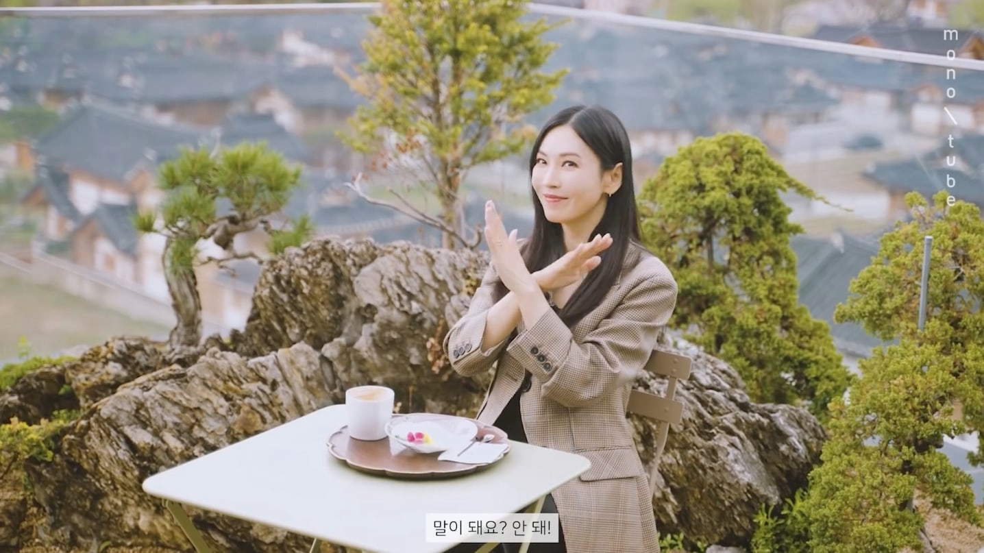 Kim So Yeon 5