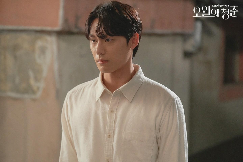 Lee Do Hyun2