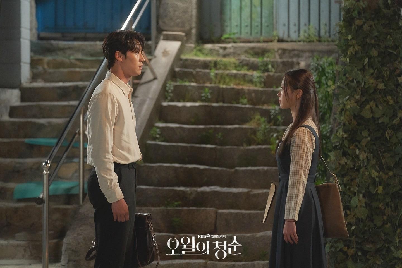 Lee Do Hyun Go Min Si2