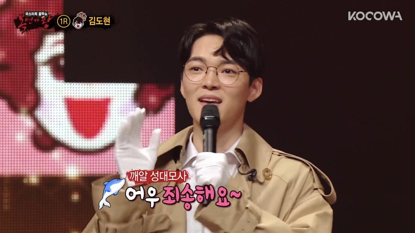 Kim Do Hyun 2