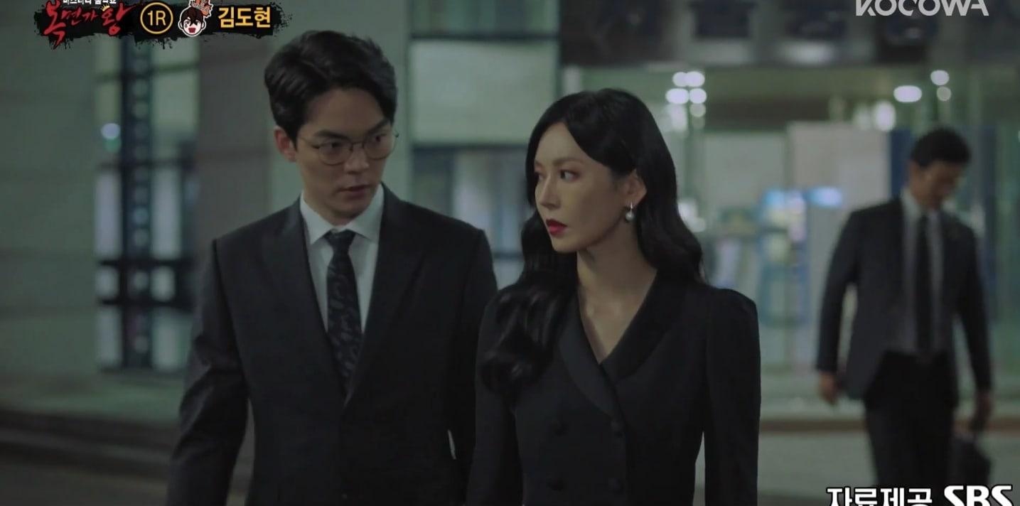 Kim Do Hyun Kim So Yeon
