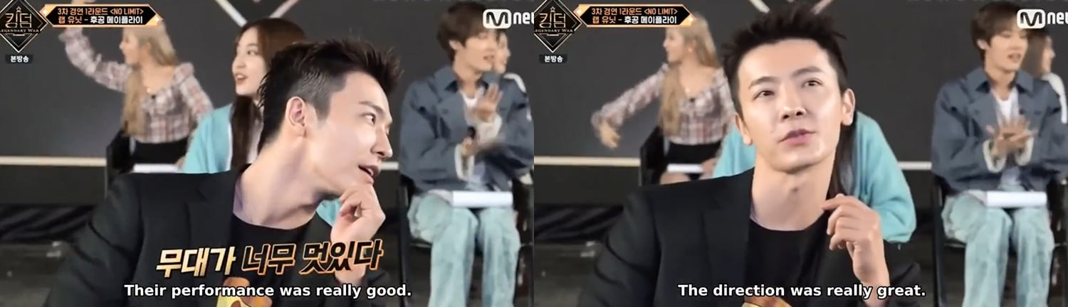 Donghae paint reaction