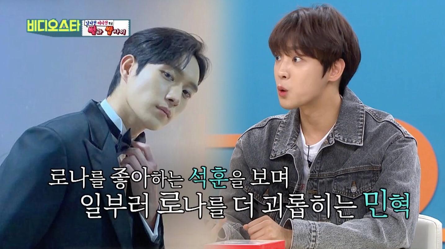 Kim Young Dae Lee Tae Bin 2