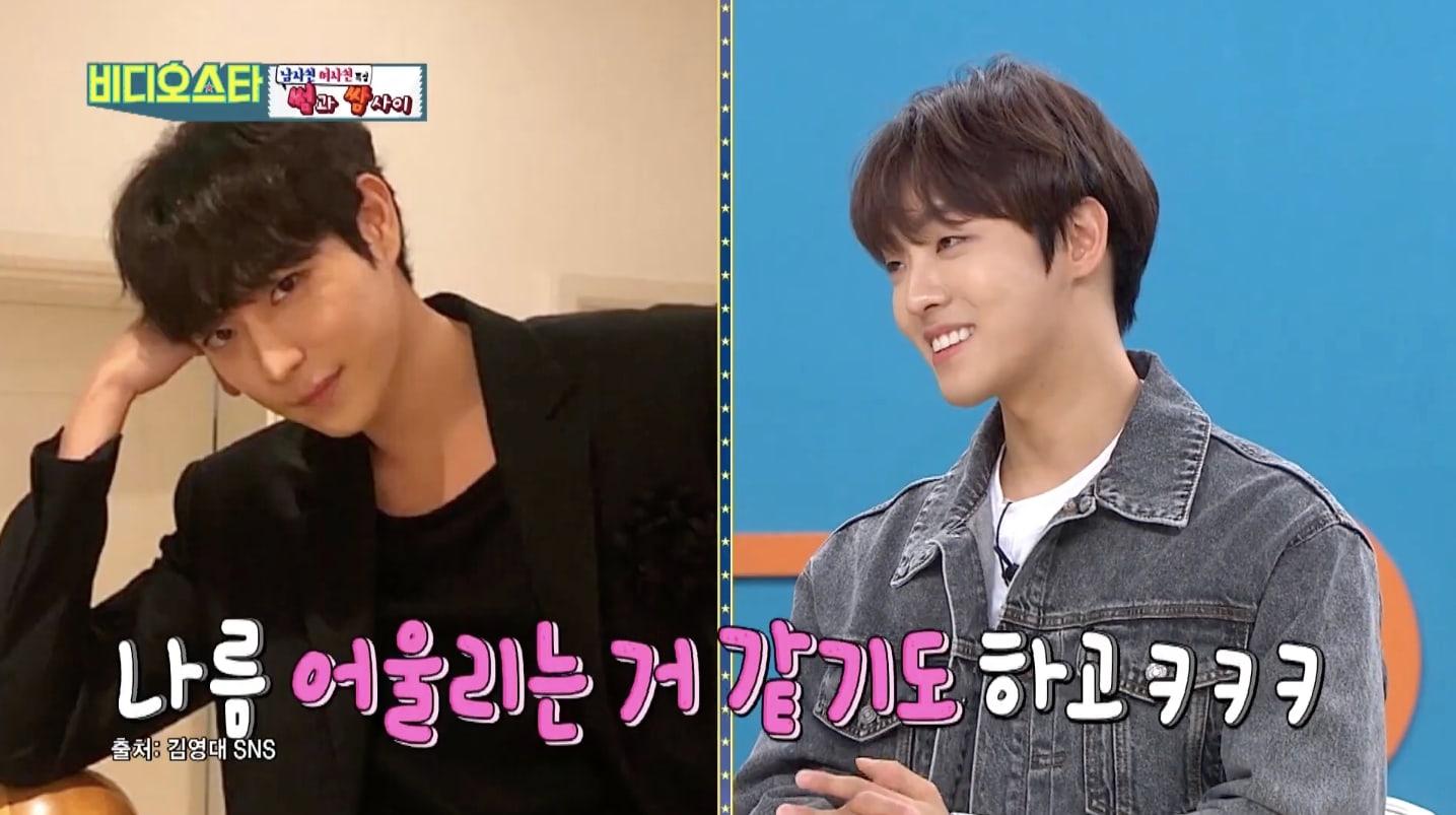 Kim Young Dae Lee Tae Bin 3