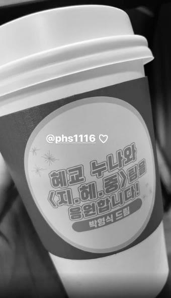 song hye kyo park hyung sik1