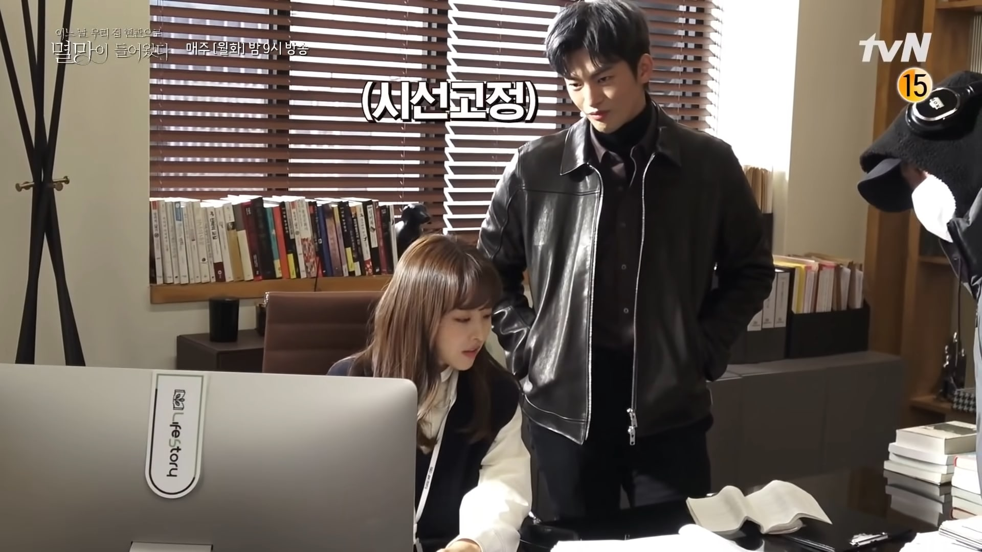 Park Bo Young Seo In Guk4