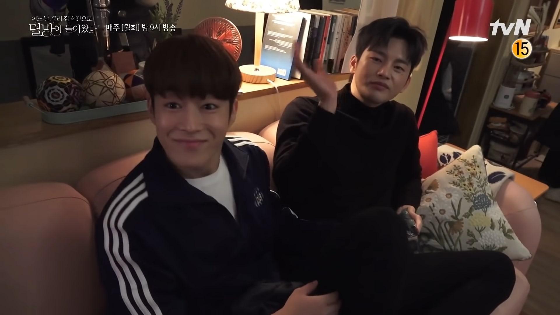 Dawon Seo In Guk