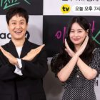 Jung Woo And Oh Yeon Seo Talk About Their Chemistry + Why They Chose Their Quirky Characters In New Drama