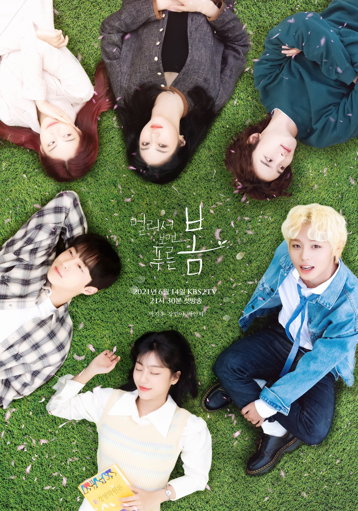 Download Drama Korea At A Distance Spring Is Green Subtitle Indonesia