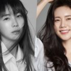 Lee Yo Won And Chu Ja Hyun Confirmed For New Drama About Mothers