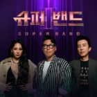 """CL, Yoo Hee Yeol, Lee Sang Soon, And More Confirmed As Judges For """"Super Band 2"""""""