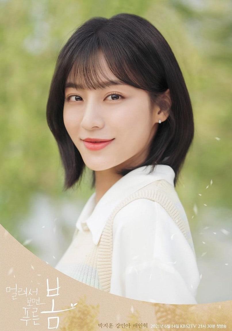 Kang Min Ah 21