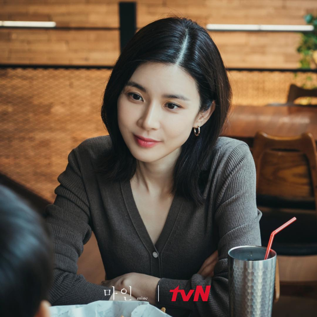 lee bo young mine2