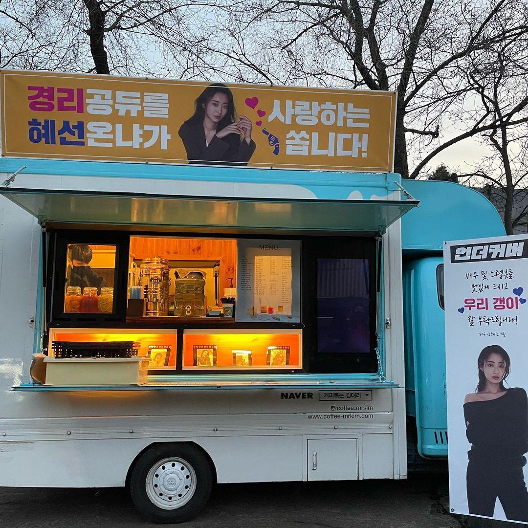 Kyungri Shin Hye Sun Instagram