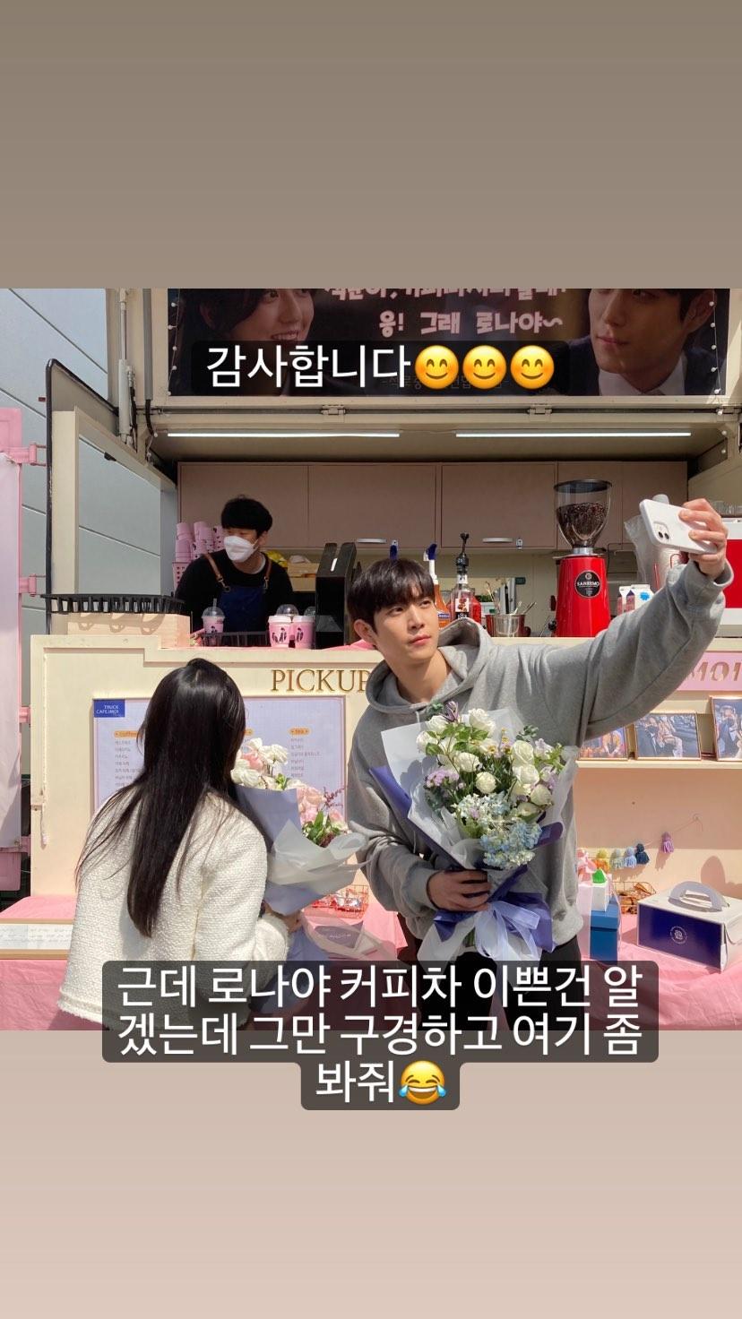 Kim Hyun Soo Kim Young Dae 2