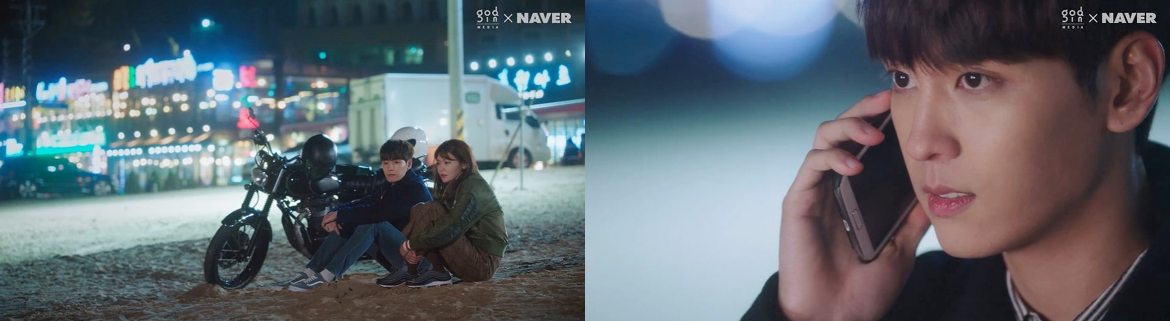 Sooyoung Choi Tae Joon 2